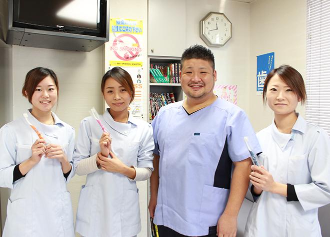 片桐歯科医院