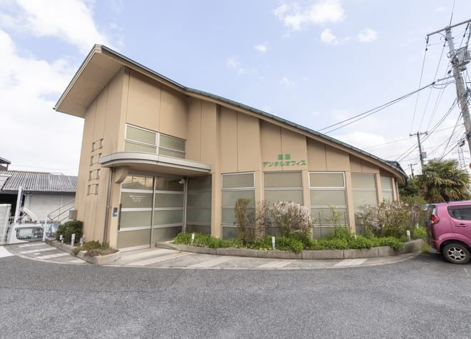 原田デンタルオフィス米子分院