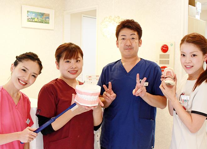 永福町歯科