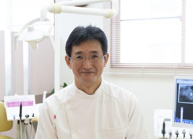 向井田歯科医院