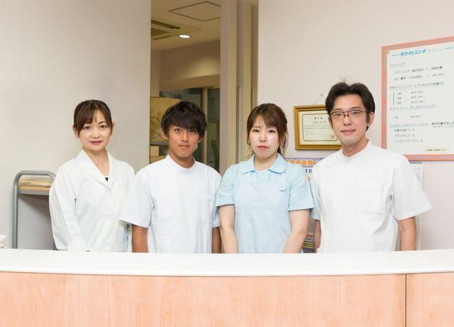 第2空港口歯科・小児歯科医院