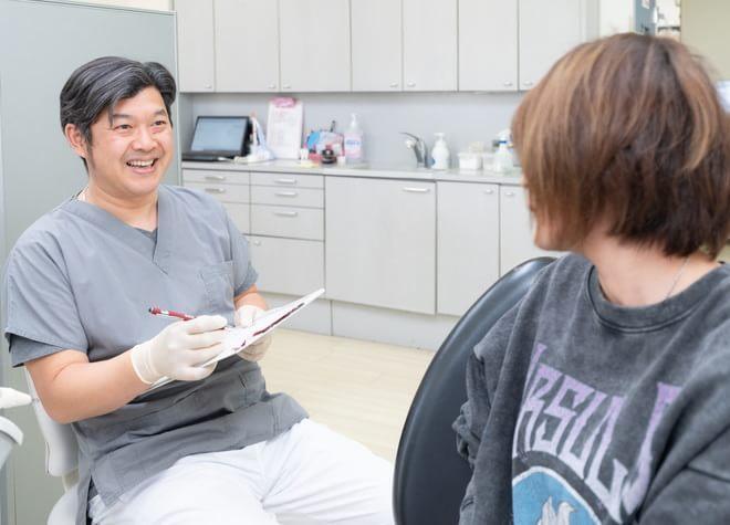 きざわ歯科医院