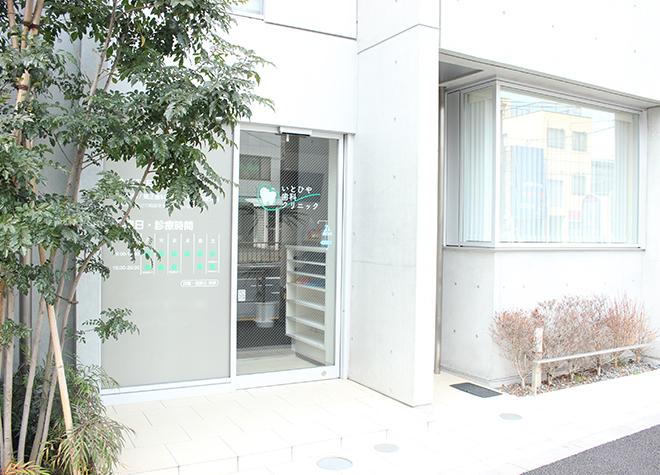 立会川診療所