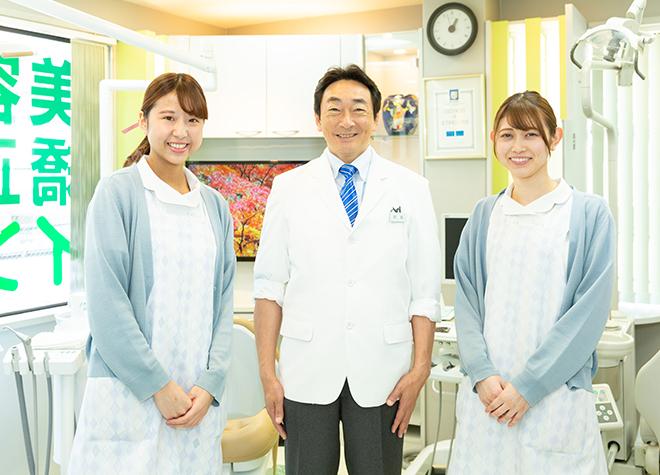 柴野歯科医院