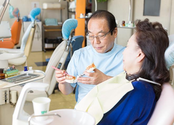 いお歯科医院